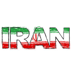 word iran with iranian flag under it distressed vector image