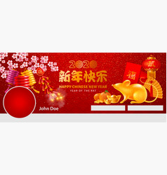 Chinese new year cover template vector