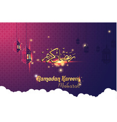 holy ramadan abstract design template vector image