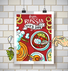 Russian cuisine vector