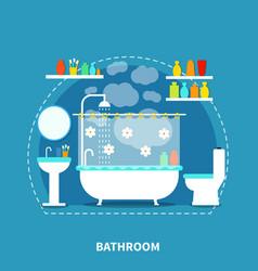 bathroom interior concept vector image vector image