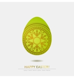 Ornamental egg isolated on white background vector image vector image