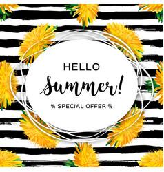 Hello summer advertising background summer vector
