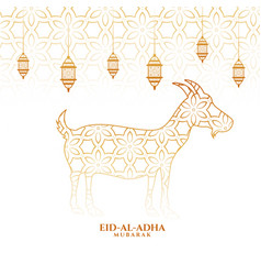 eid al adha islamic festival background design vector image