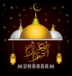 Muharram al haram event background 1 vector