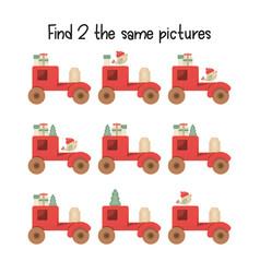 Kids christmas games vector