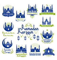 ramadan kareem greetings isolated icon set vector image