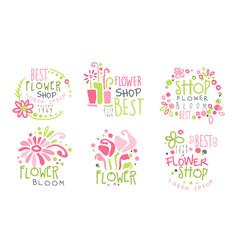 set contour logos for a flower shop vector image