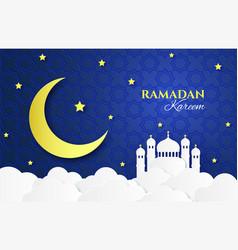 paper ramadan mosque yellow moon and stars vector image