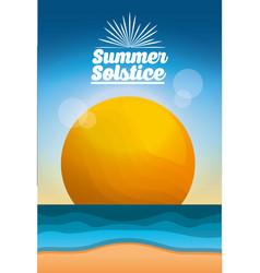 summer solstice season vector image