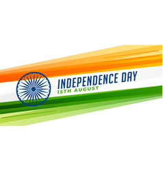 abstract indian independence day background in vector image