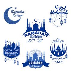 Greeting icons ramadan kareem eid mubarak vector