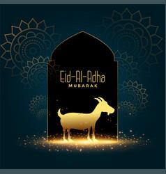 Nice eid al adha mubarak bakrid festival card vector