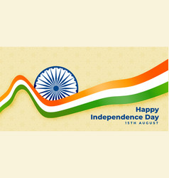 Happy independence day indian banner design vector