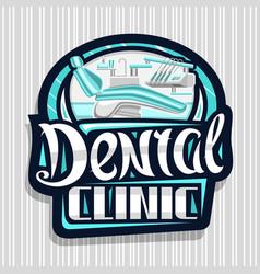Logo for dental clinic vector