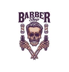 vintage barber skull vector image