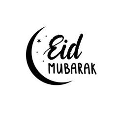 eid mubarak muslim vector image