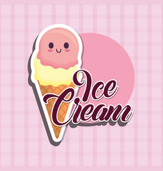 Kawaii ice cream icon vector