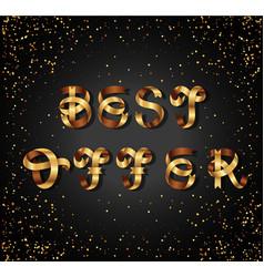 best offer gold sign on black background vector image