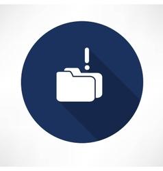 attention folder vector image