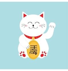 Lucky cat holding golden coin Japanese Maneki vector image vector image