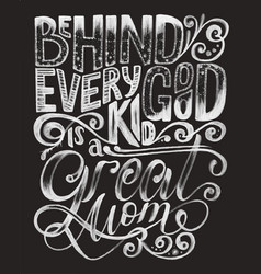 hand drawn lettering phrase on the black vector image