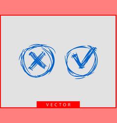 check mark icon symbol design element vector image