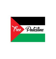 Free palestine logo vector