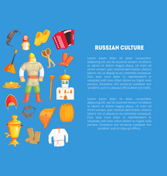 russian culture banner template with place for vector image
