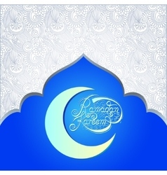 design for holy month of muslim community festival vector image vector image