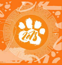 2018 year of dog food print over chinese pattern vector image