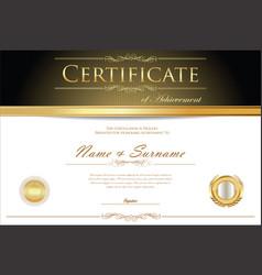 Certificate or diploma retro design template 6 vector