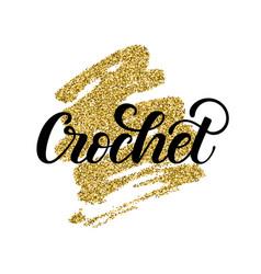 Crochet hand lettering vector