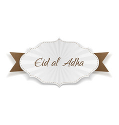Eid al-Adha greeting paper Banner vector