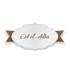 Eid al-adha greeting paper banner vector