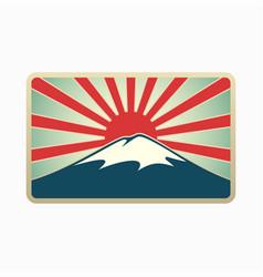 Fujisan - japanese landmark vector