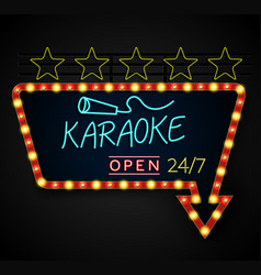 Shining retro light banner karaoke on a black back vector
