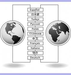 world language vector image vector image