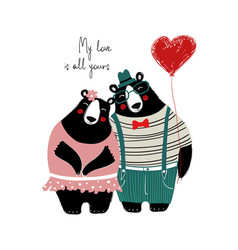couple of bears in love vector image