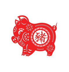 Pig lunar year ornament vector