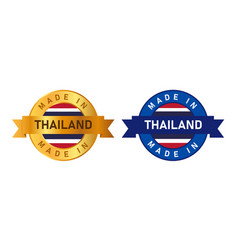 made in thailand label stamp for product vector image