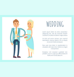 Wedding placardtext sample vector