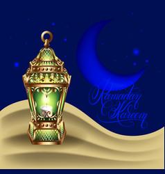 ramadan kareem greeting card with gold lantern vector image