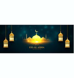 beautiful eid al adha shiny bakrid festival banner vector image