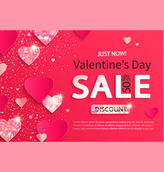 sale banner for valentines day just now discounts vector image