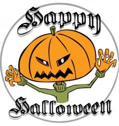 Halloween Jack-o-lantern vector image vector image