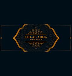 Traditional eid al adha islamic banner vector