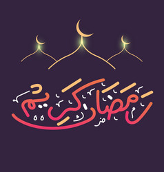 hand drawing calligraphy text ramadan kareem vector image