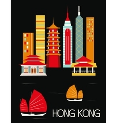 Hongkong city vector image