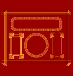 collection of frames in chinese style for design vector image